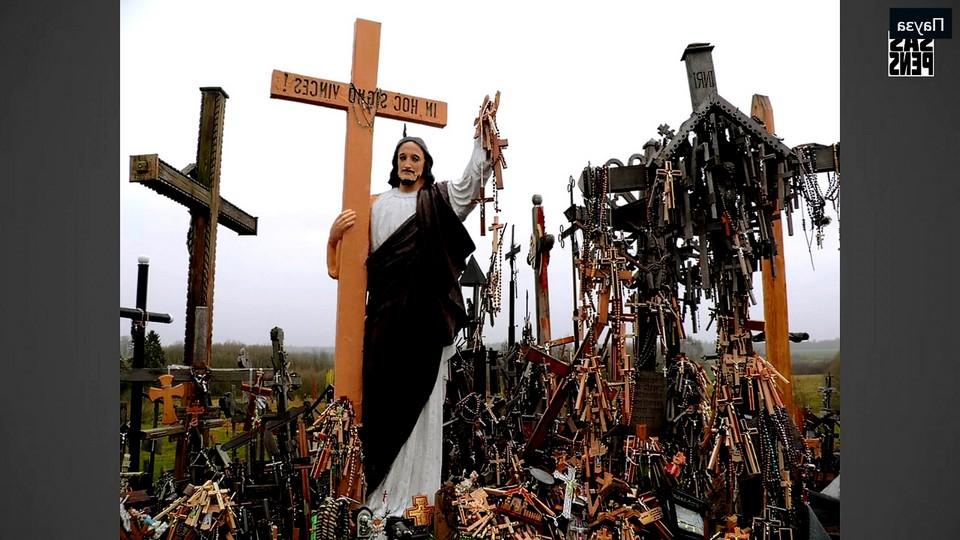 Гора крестов, страшные места