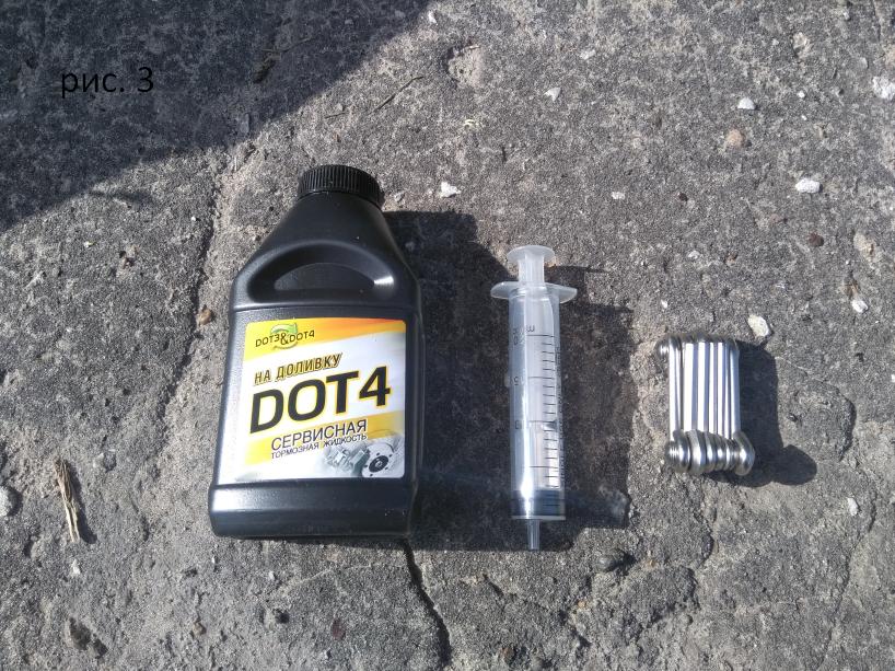 Инструменты для устранения завоздушивания гидравлических тормозов.